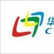 深圳市华星光电技术有限公司