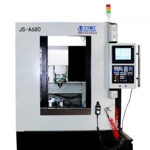 JS-A680-V3.0 智能雕铣机